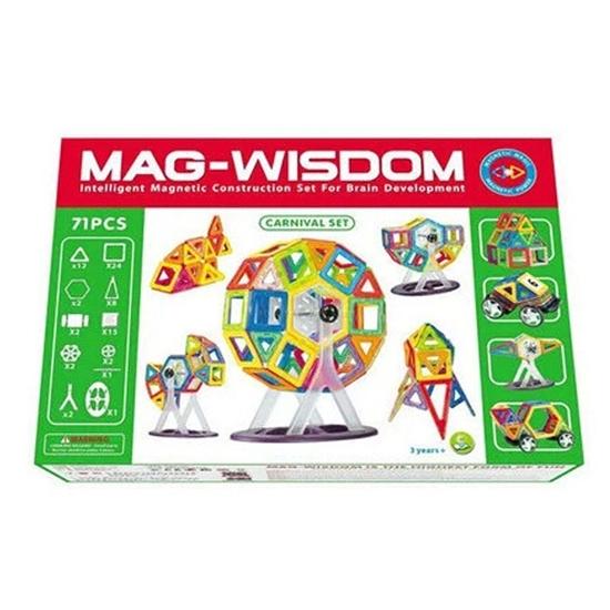 Kayan - Bộ xếp hình nam châm - Mag Wisdom - 71 chi tiết