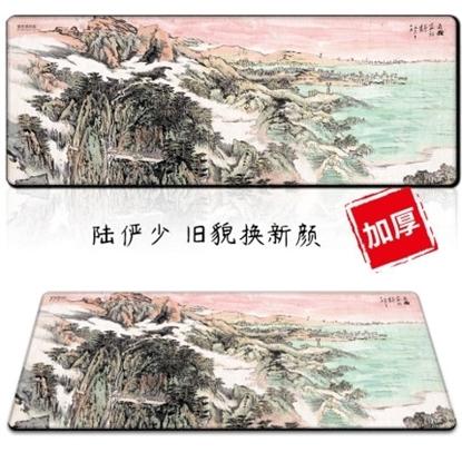 Kayan - Lót chuột cỡ lớn tranh Thủy Mặc mẫu 28 - 90x40cm